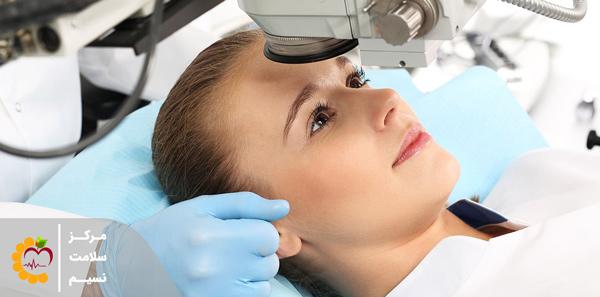 سن مناسب عمل لیزیک چشم-معاینات چشم در مرکز سلامت نسیم